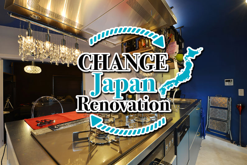 CHANGE JAPAN Renovation